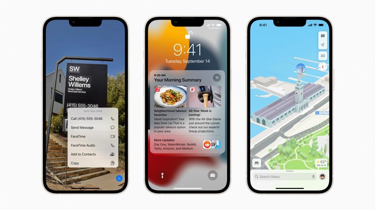 iOS 15: Μικρότερο το ενδιαφέρον σε σχέση με το iOS 14