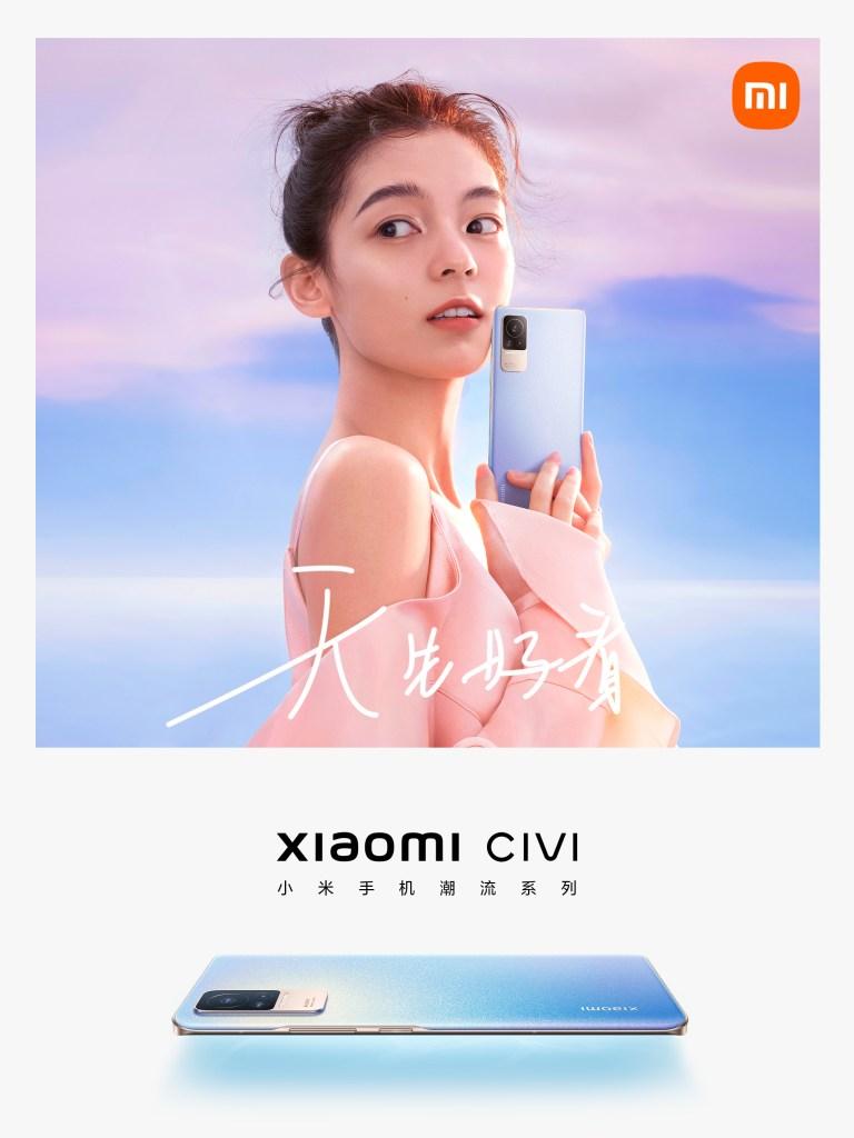 Xiaomi Civi: Βγήκε το πρώτο teaser που δείχνει τη συσκευή