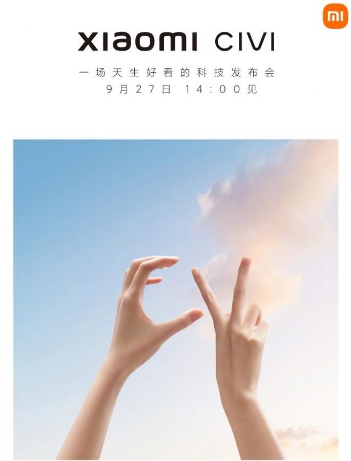 Xiaomi Civi: Νέα σειρά smartphones έρχεται τέλη του μήνα