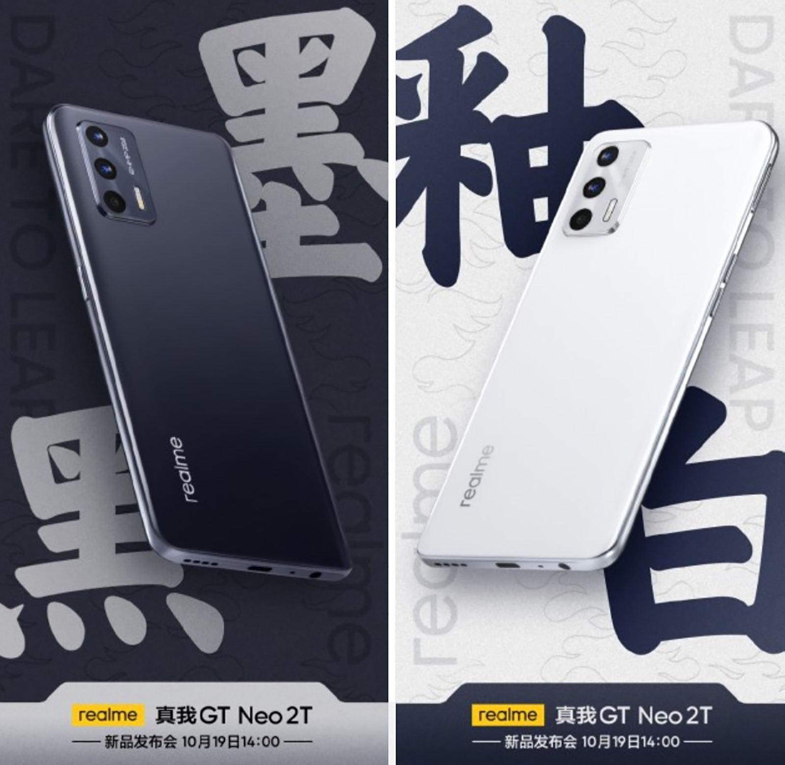 Realme GT Neo2T revealed