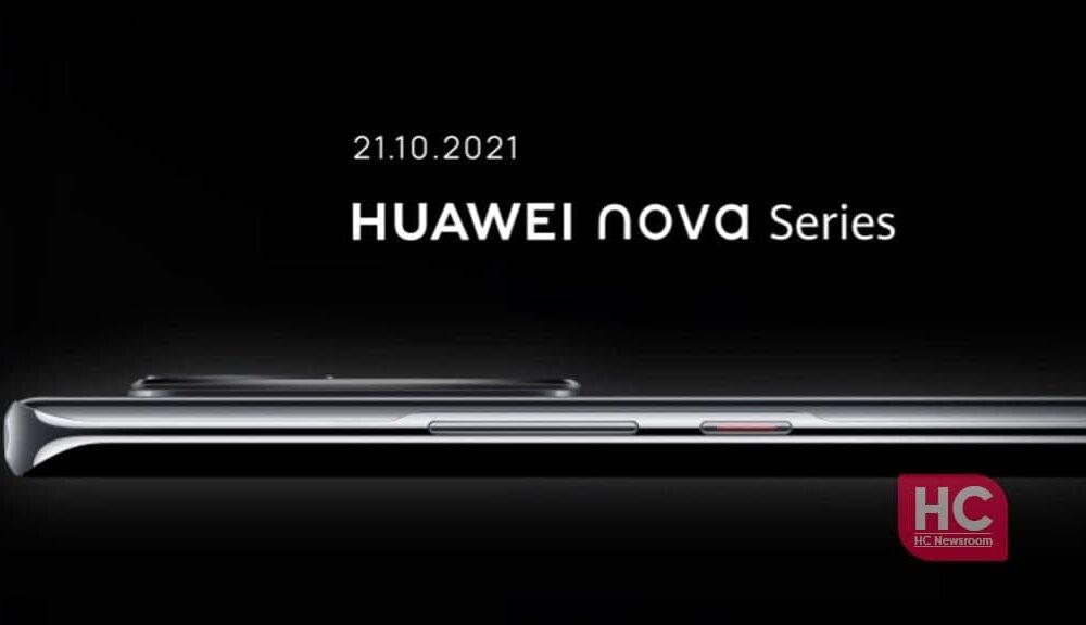 Το Huawei Nova 9 λανσάρεται στις 21 Οκτωβρίου