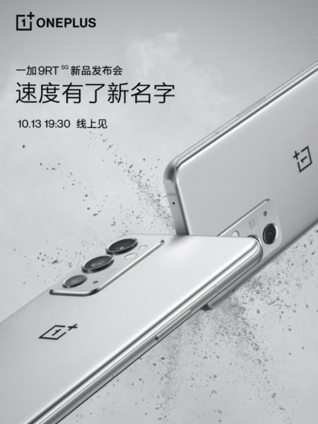 Το OnePlus 9 RT αποκαλύπτεται μέσα από νέα renders