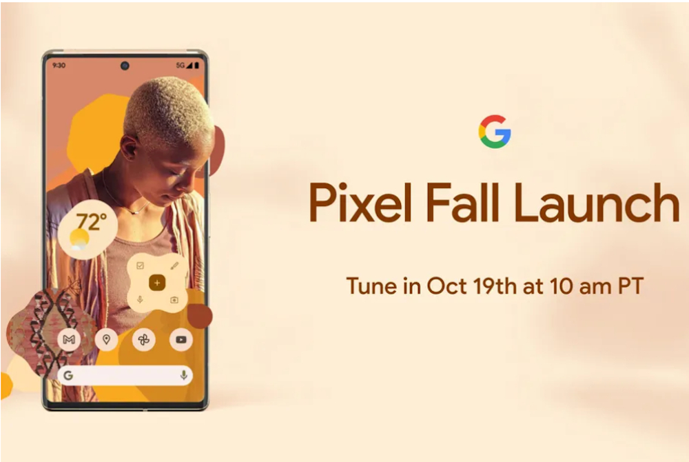 Google Pixel Fall Launch: Έρχεται επίσημα στις 19 Οκτωβρίου